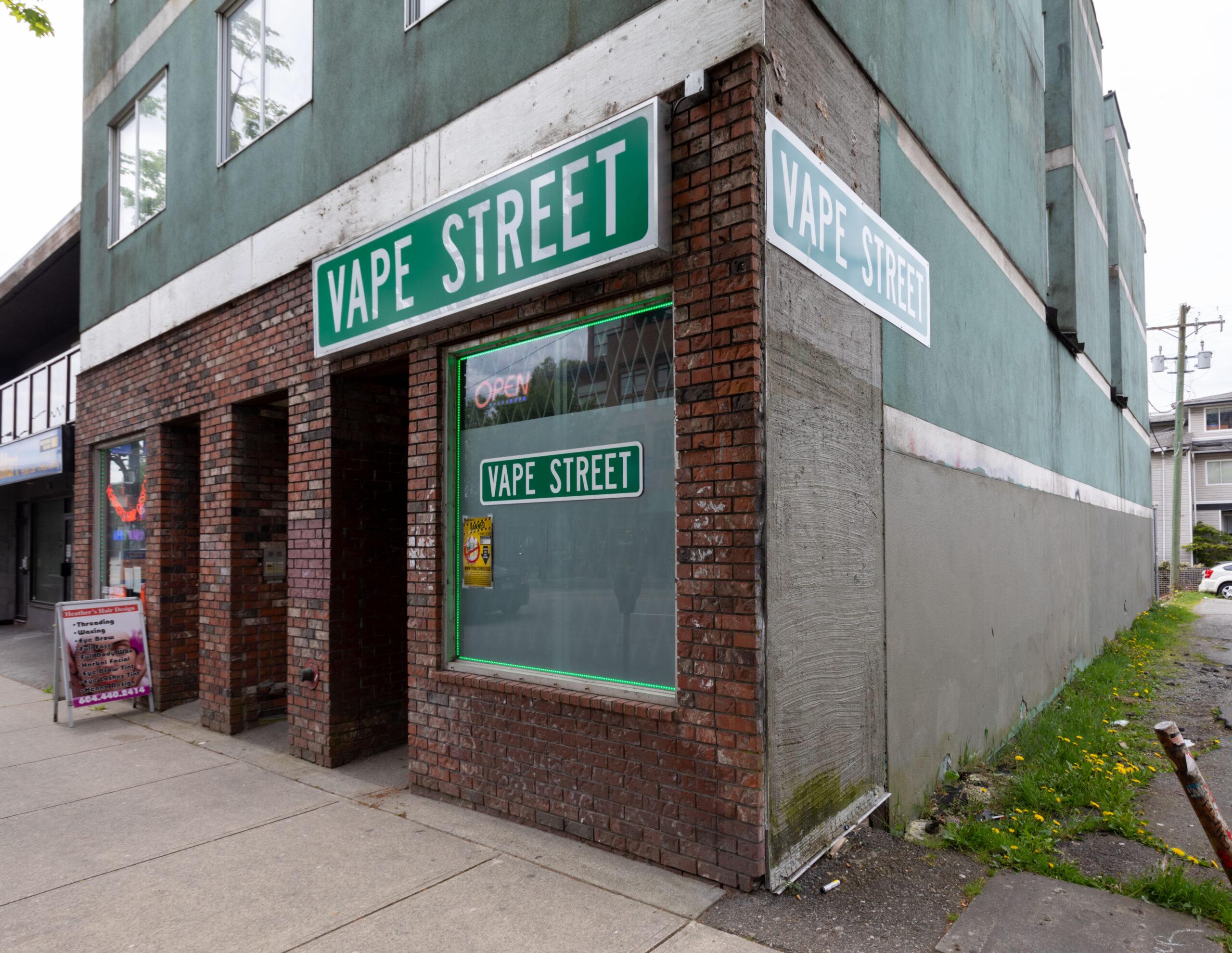 vape street vancouver commercial